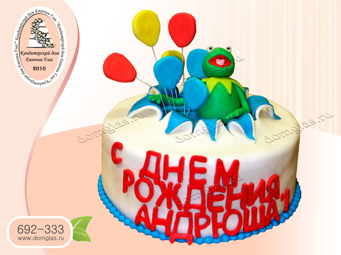 торт детский лягушонок шарики