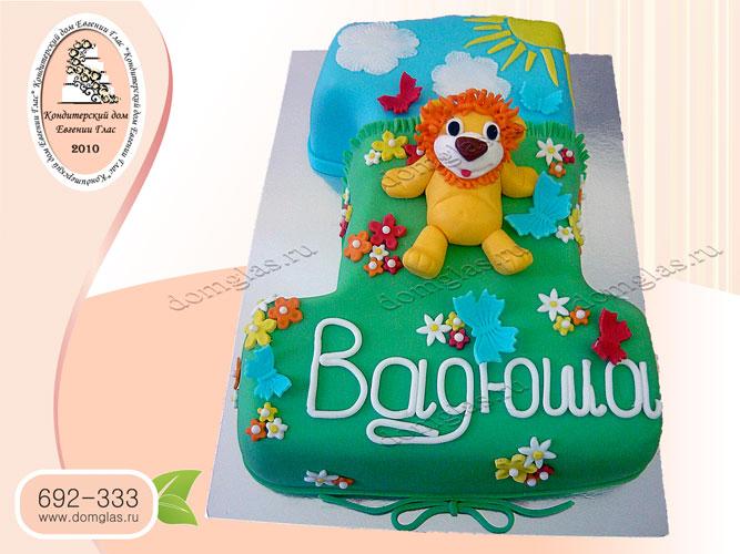 торт детский львенок поляна цветы бабочки