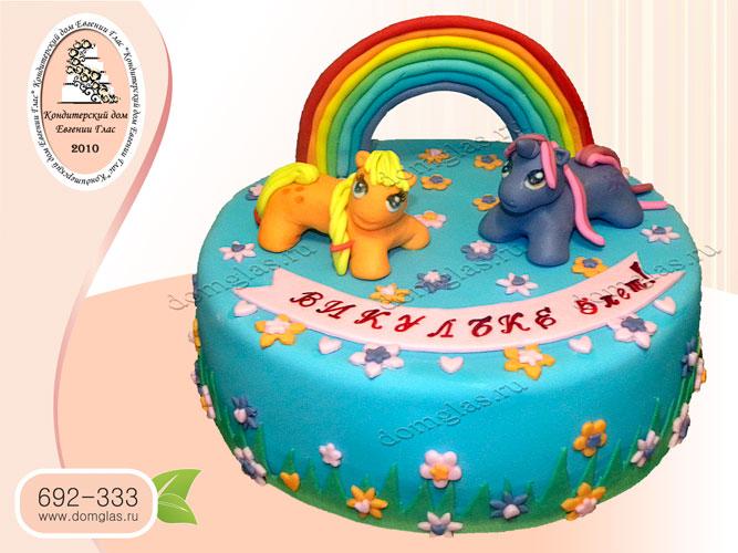 торт детский пони радуга