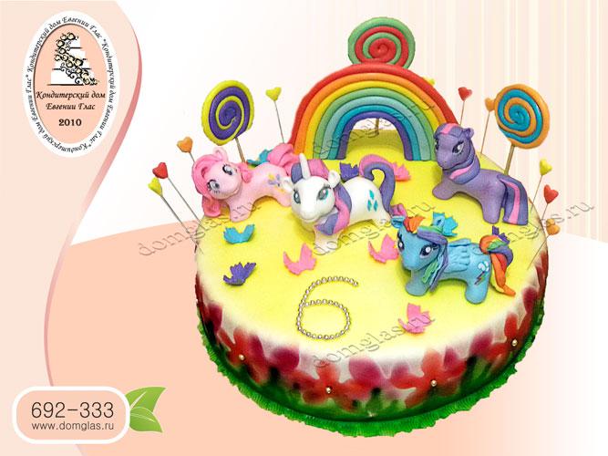 торт детский пони радуга конфеты