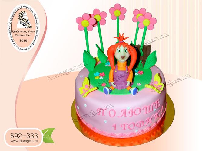торт детский барбоскины лиза цветы