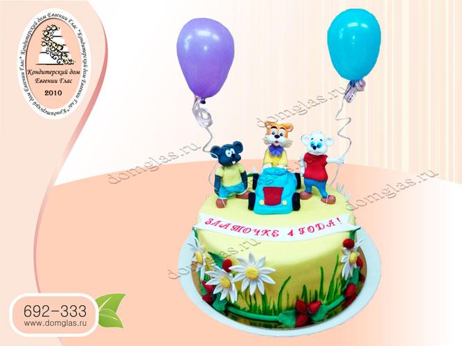 торт детский кот леопольд мыши шарики
