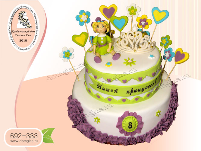 торт детский двухъярусный кукла корона сердечки