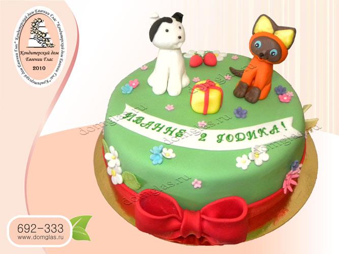 торт детский кто сказал гав котенок щенок