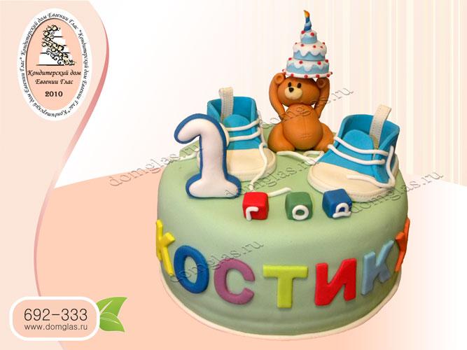 торт детский мишка год тортик кубики