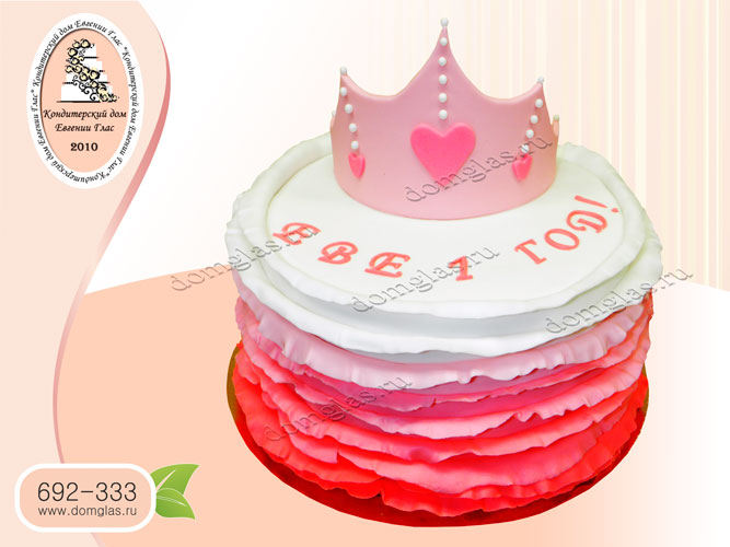 торт детский девочке корона