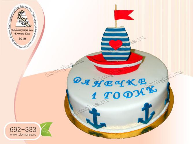 торт детский кораблик