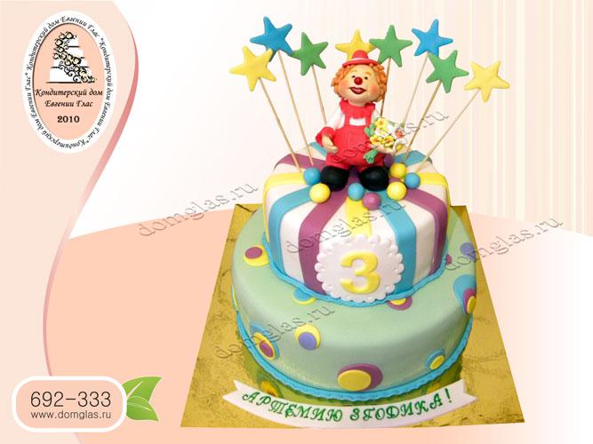 торт детский двухъярусный клоун звезды