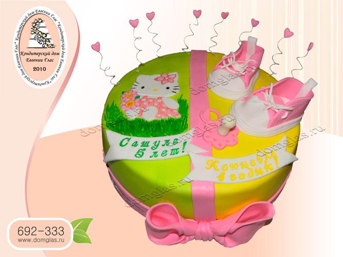 торт детский хелоу китти розовые кеды