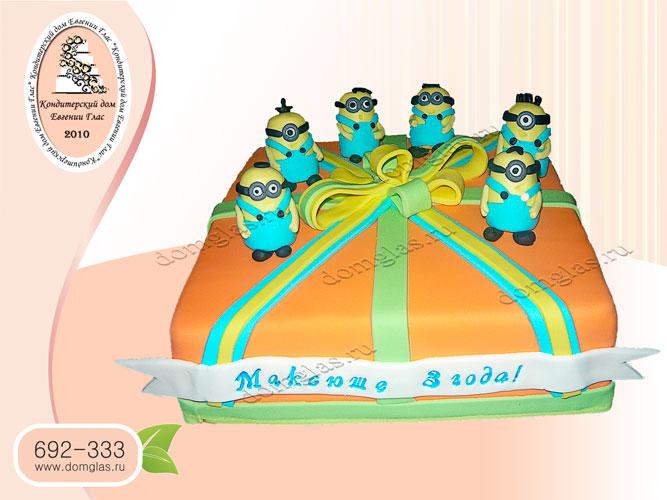 торт детский миньоны
