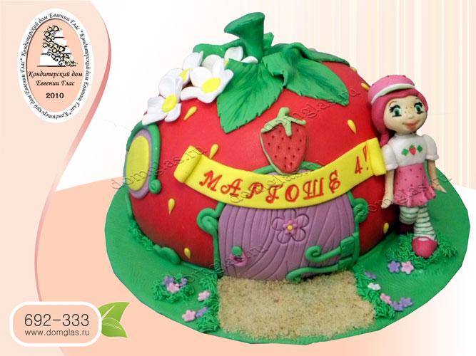 торт детский земляничка домик девочка