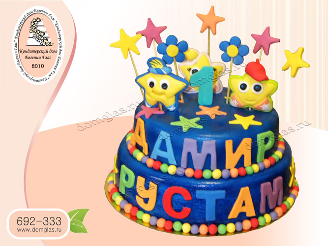 торт детский супер звезды даша путешественница