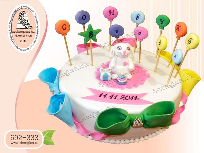 торт детский зайчик игрушки банты