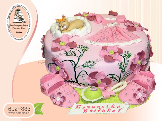 торт детский платье зайчик погремушка тапочки