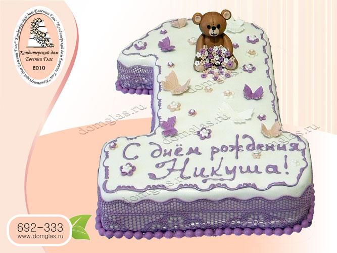 торт детский годик медвежонок цветочки бабочки