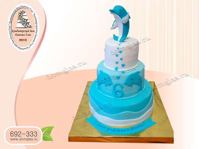 торт детский трехъярусный дельфины