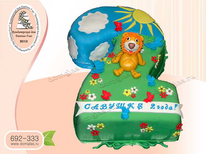 торт детский два года львенок