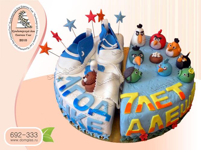 торт детский два в одном день рождения