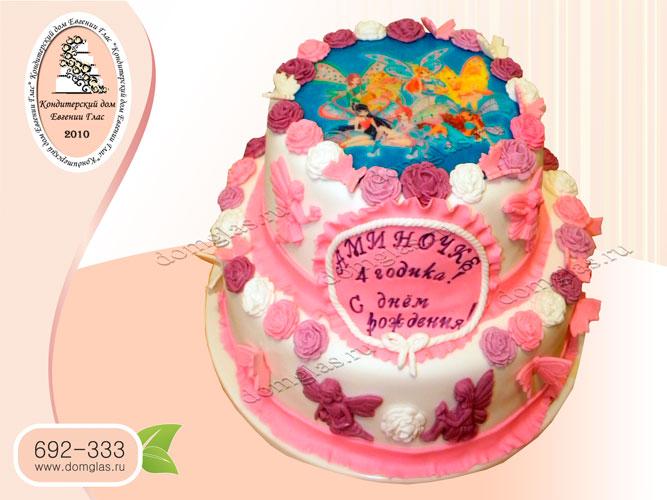торт детский винкс winx