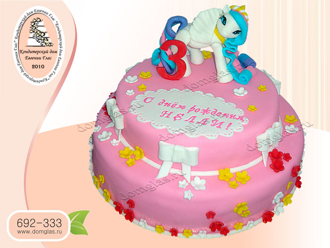 торт детский пони my little pony