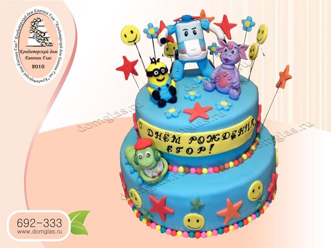 торт детский робокар лунтик миньены