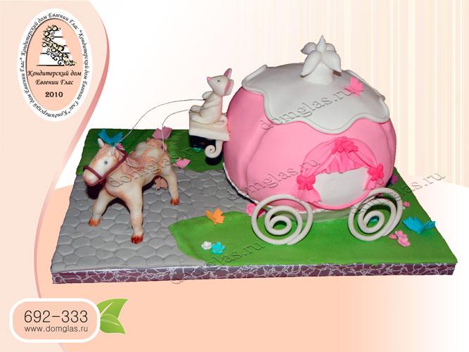 торт детский карета мышка лошадь золушка тыква