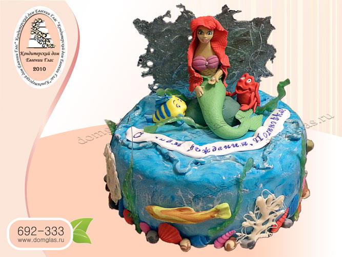 торт детский русалочка себастьян фландер