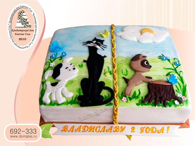 торт детский котенок гав книга