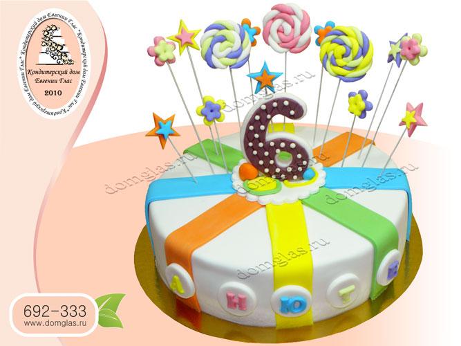 торт детский разноцветный с лентами