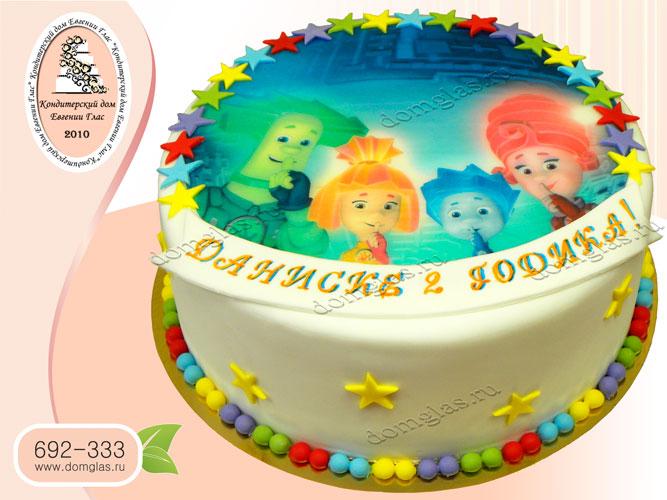 торт детский фиксики симка нолик папус мася