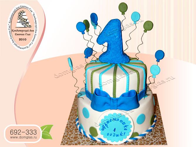 торт детский двухъярусный годик