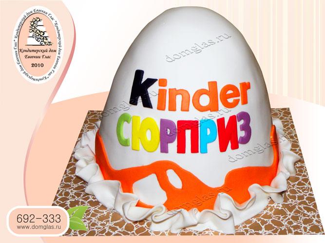 торт детский киндер сюрприз
