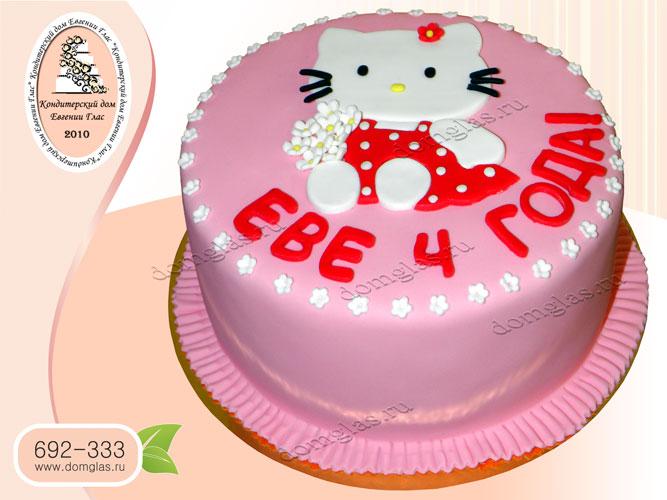 торт детский девочке китти