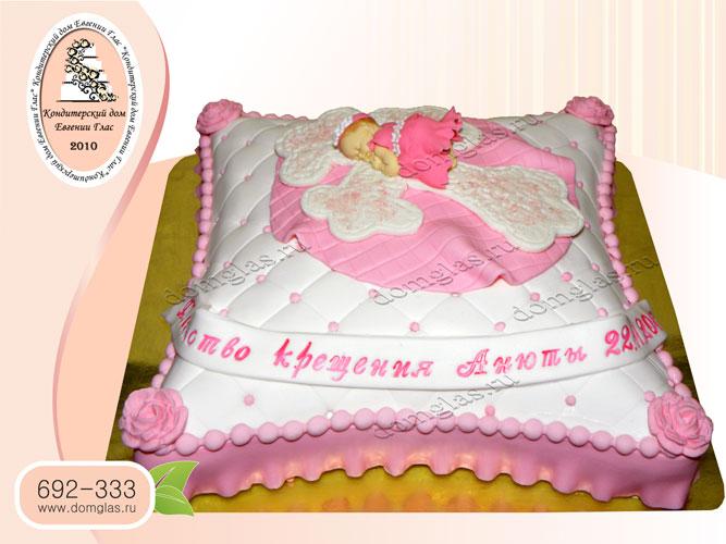 торт детский младенец на подушке
