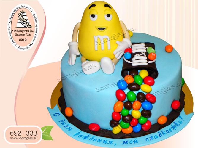 торт детский MandM желтый