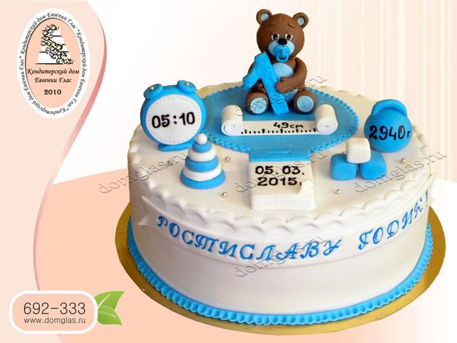 торт детский мишка метрика игрушки