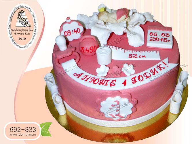 торт детский розовый младенец метрика