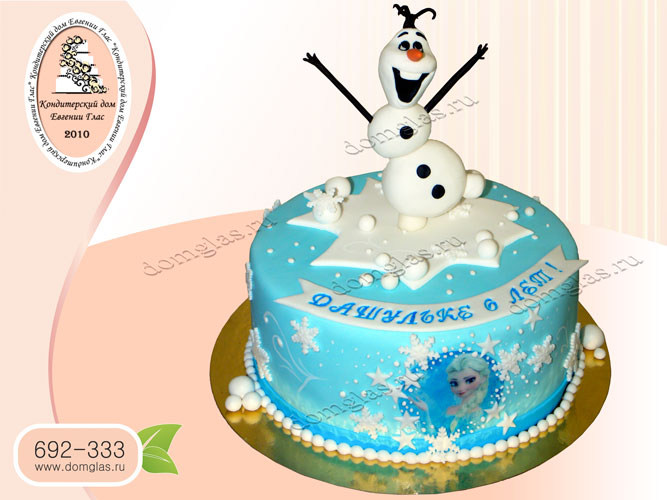 торт детский холодное сердце снеговик олаф