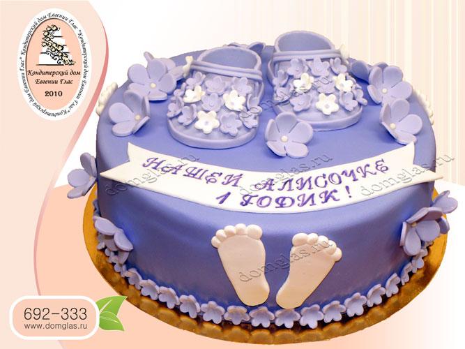 торт детский босоножки цветочки