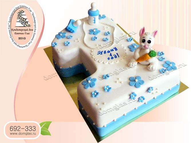 торт детский один год зайчик