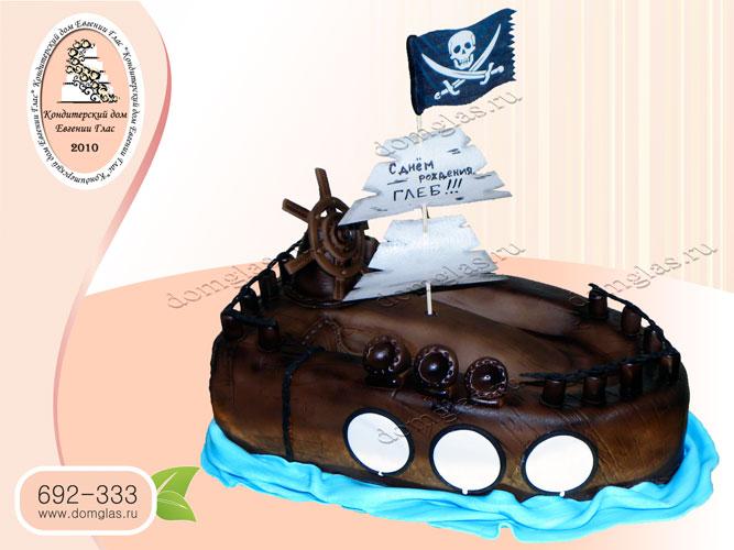 торт детский пиратский корабль