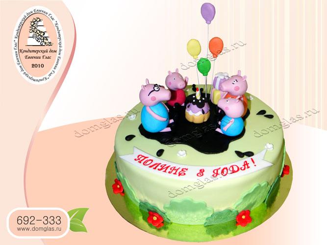 торт детский свинка пеппа и семья шарики