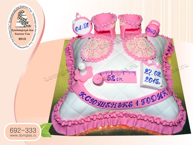 торт детский пинетки на подушке розовые