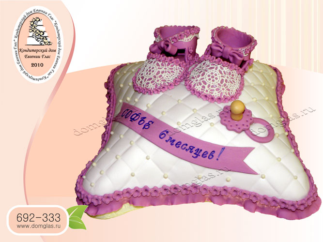торт детский пинетки на подушке сиреневые