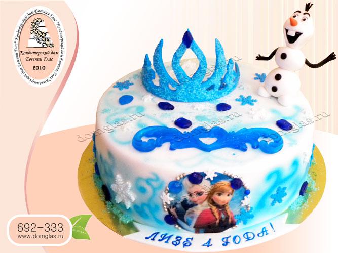 торт детский холодное сердце корона снеговик олаф