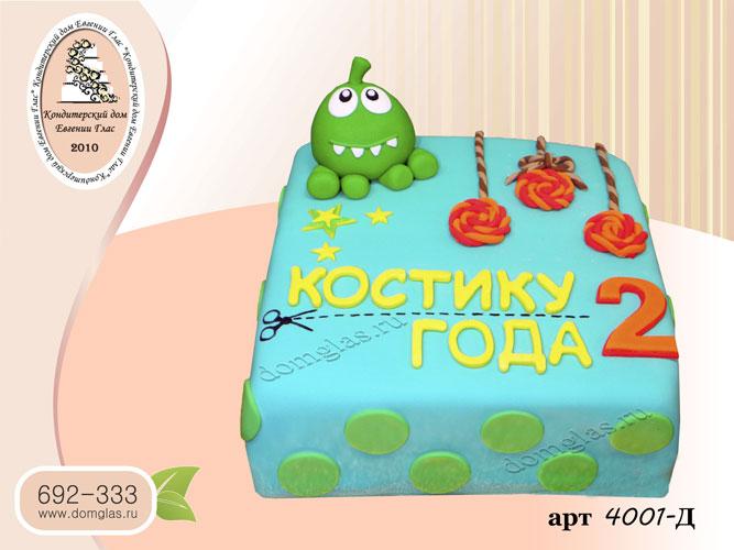 д торт детский амням