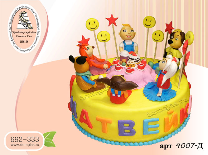 д торт детский барбоскины фигурки день рождения