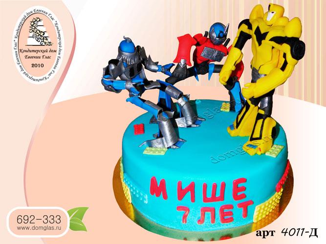 д торт детский трансформеры 3 робота