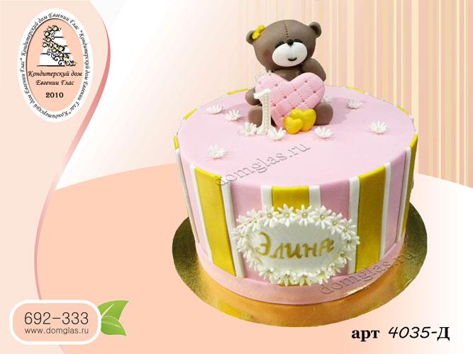 д торт мишка с сердечками
