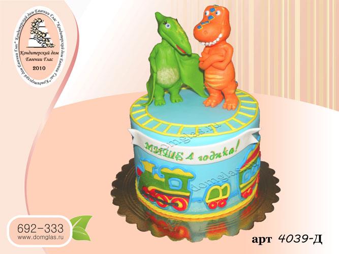 д торт поезд динозавров фигурки